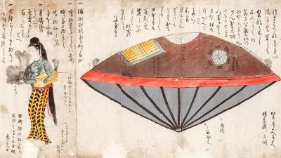 The first UFO sighting in Japan: Utsuro-Bune